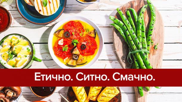 Не шашликом єдиним. 11 рецептів вегетаріанських страв для пікніка
