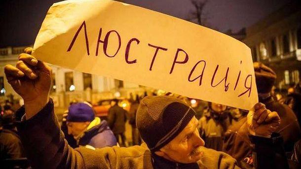 Пост основного люстратора Украины заняла 28-летняя сотрудница Минюста