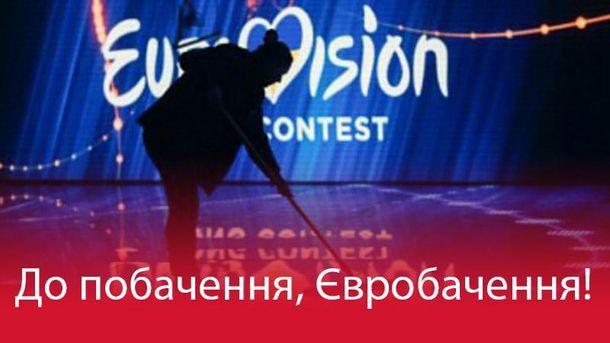 Без Евровидения: кто и почему отказывался от участия в конкурсе