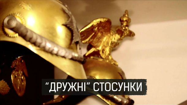 Чому працює українське підприємство, яке виробляє продукцію для ФСБ