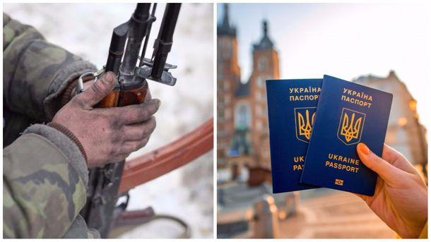 Головні новини 26 квітня: сили АТО зазнали серйозних втрат на Донбасі, безвіз – на крок ближче