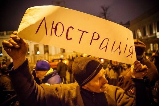 Очищение власти: каких успехов достигла люстрация в Украине