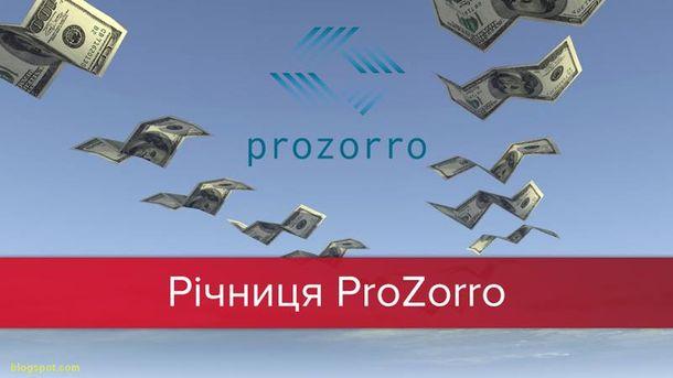 Годовщина публичных закупок: достижения и трудности ProZorro