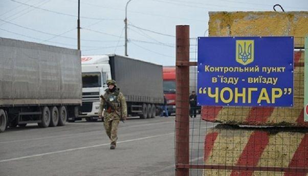 ГПСУ: НаКП «Чонгар» замедлены пропускные операции, создалась очередь из50 машин