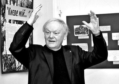 Про що писав останній справжній комуніст України Борис Олійник