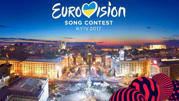 «Eurovisio»: вКиеве слоготипа Евровидения украли букву