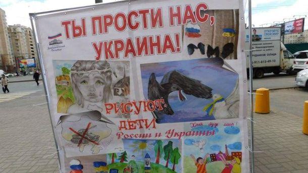 Полицейские вПетербурге изъяли реквизиты антивоенной акции «Дети рисуют мир»