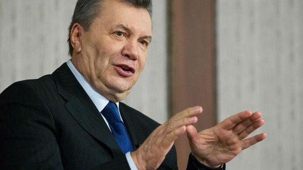 Януковича вызвали вкиевский суд поделу огосизмене