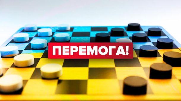 Українець став чемпіоном світу