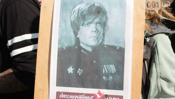 Наакцию «Бессмертный полк» вЗапорожье принесли портреты героев «Игры престолов»