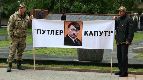 ВВиннице пророссийскому маршу помешала антипутинская акция— Левые непрошли