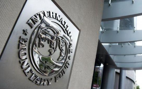 Представники МВФ 16 травня приїдуть вУкраїну для узгодження пенсійної реформи