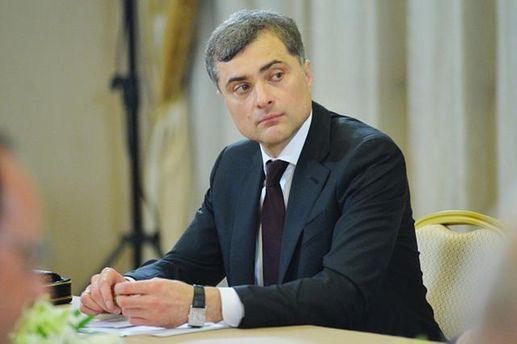 СМИ поведали ороли Суркова вполитике ДНР иЛНР