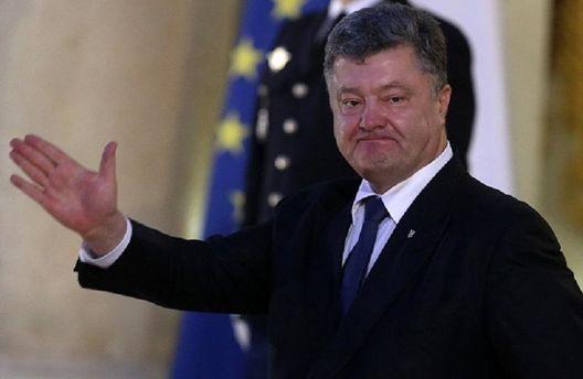 Порошенко: Україна остаточно оформила розлучення зРосійською імперією