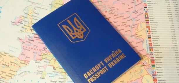 Порошенко: Україна автоматично отримає безвіз із 35 країнами Азії таЛатинської Америки