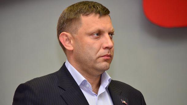 Інтеграція доРФ: Ватажок бойовиків Захарченко заявив, щомета «ДНР»