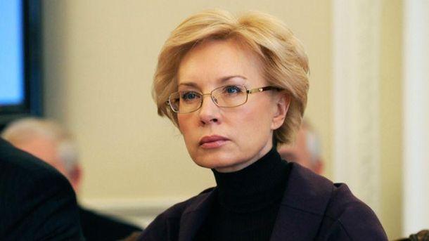 А.Парубій невиключив, щозапропонує кандидата напосаду Омбудсмена