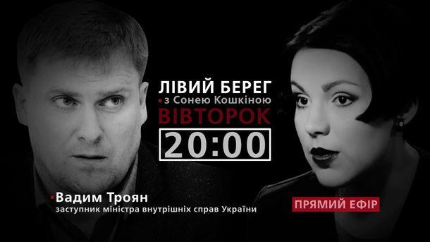 Дело Шеремета: Деканоидзе уверяет, что незнала офактах, которые обнаружили СМИ