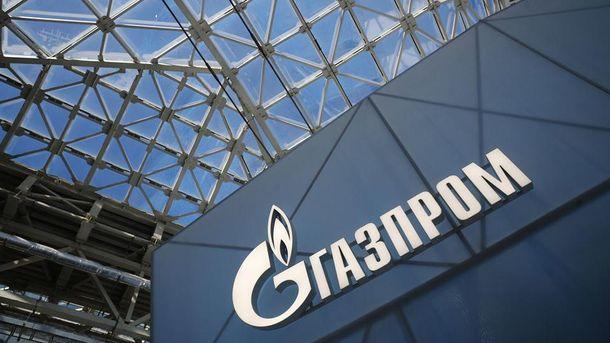 «Газпром» програв уВищому госпсуді касацію щодо штрафу на $6,9 млрд
