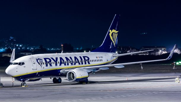 Ryanair почне літати зі Львова доМеммінгена вже увересні