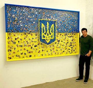 Картинки по запросу прапор України з оптичних лінз