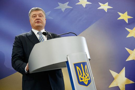 Петр Порошенко прокомментировал официальное подписание безвиза