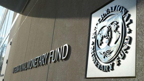 Пятый транш будет доступен при условии продолжения перемен — МВФ