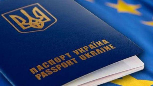 УПорошенка назвали дату початку дії безвізового режиму з ЄС