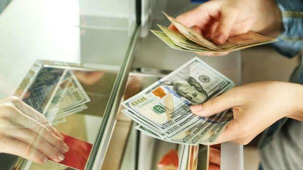 Курс валют насьогодні: НБУ послабив курс гривні