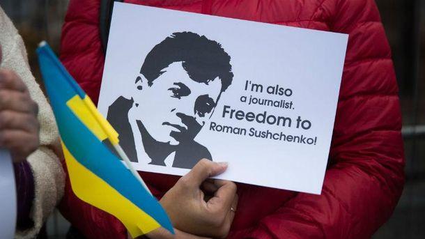 «Глава семьи сейчас я»: сын Сущенко написал душещипательное письмо Путину