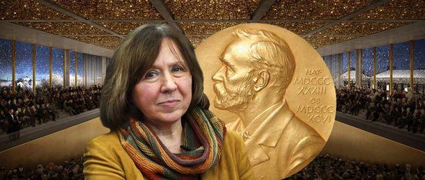 Нобелівський лауреат Світлана Алексієвич спростувала інформацію про свою смерть