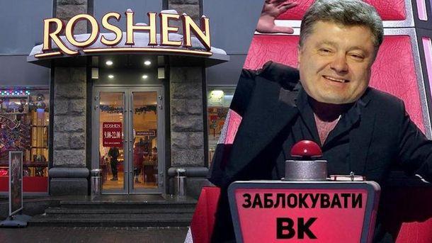 УЛьвові невідомі закидали сміттям крамницю Roshen