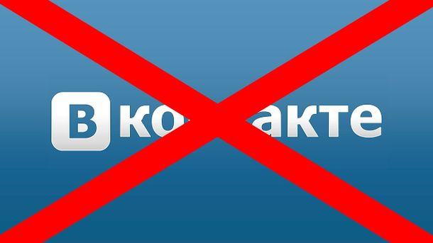 НаПорошенко подали всуд из-за запрета русских интернет-ресурсов