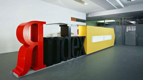 Рахунки «Яндекс.Україна» заблокували