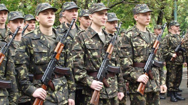 Рада змінила закон про призов на військову службу