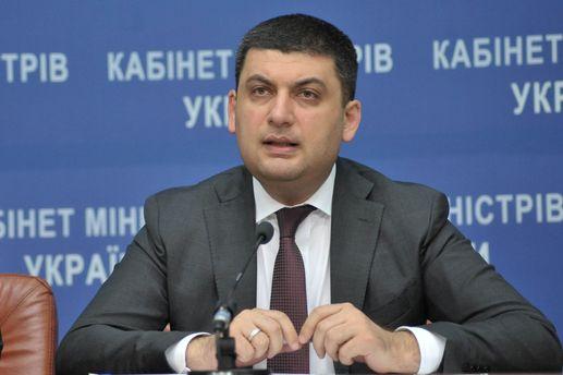 Владимир Гройсман недоволен темпами корпоратизации «Укрзализныци»