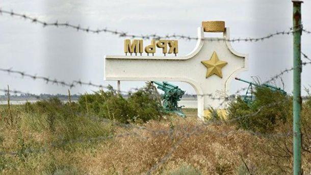Нові репресії в Криму