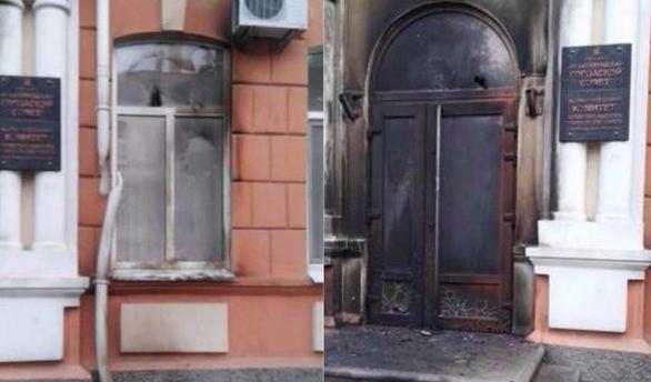 УМелітополі вночі підпалили будівлю міської ради