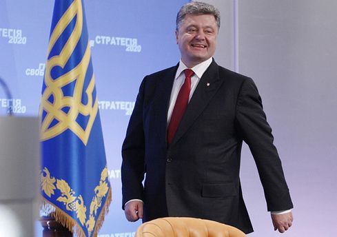 Радующийся безвизовому режиму сЕС Порошенко попал навидео
