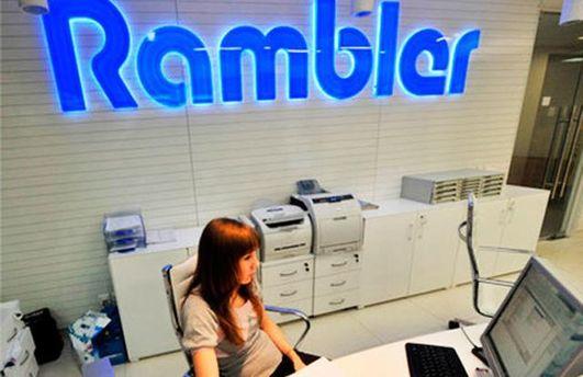 Вобхід санкцій: Rambler таки залишиться вУкраїні тастане ua