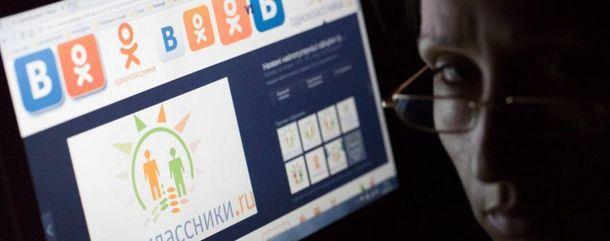 В Україні можуть запровадити покарання за відмову блокувати російські ресурси