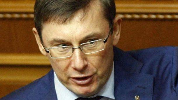 Луценко проти створення Антикорупційного суду