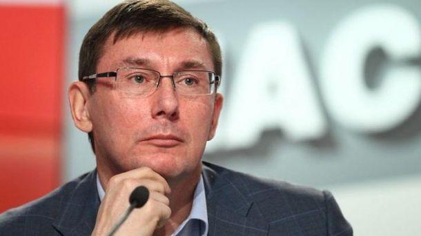 Луценко: Екс-співробітник НАБУ вимагав хабарі для діючих правоохоронців