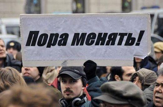 Три реформы, без которых движение Украины вперед невозможно