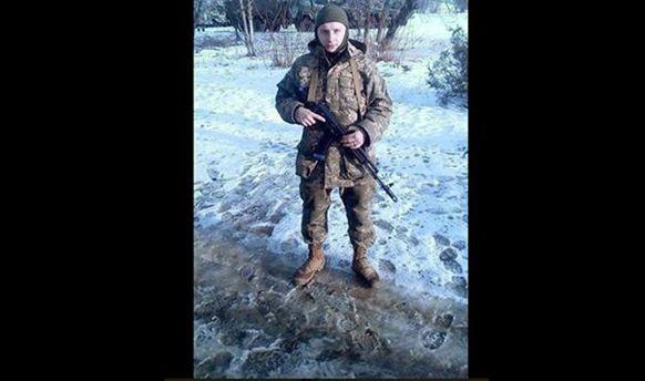 Узоні АТО загинув 18-річний боєць