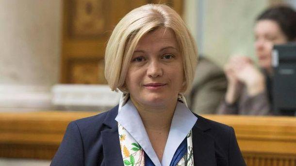 Геращенко розповіла, щощемає вирішити РНБО щодо проросійських сайтів