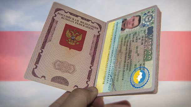Візовий режим з Росією: боротьба з агресором чи символічний крок?