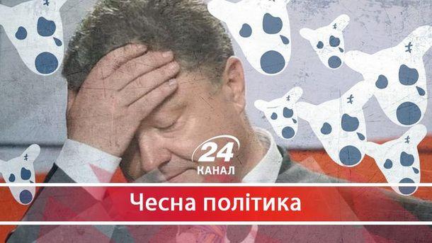 Санкції Президента Порошенко проти російських соціальних – це початок виборчої кампанії