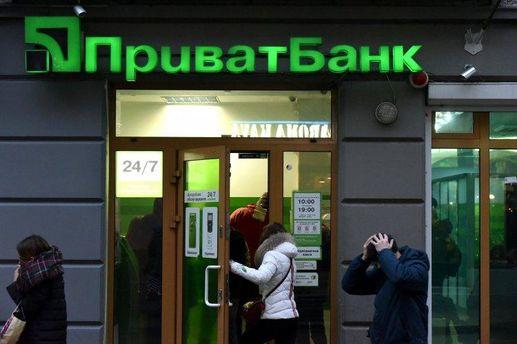 Нацбанк хоче оскаржувати рішення судів щодо неправомірності націоналізації «Приватбанку»