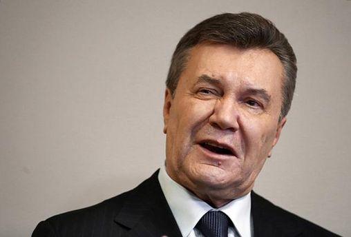 Конфискация денежных средств Януковича: решение суда отсутствует вРеестре